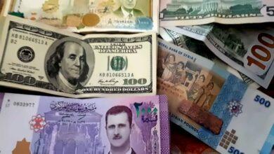 صورة انخفاض تسجله الليرة السورية اليوم مقابل الدولار والعملات الأجنبية وارتفاع بأسعار الذهب محلياً وعالمياً