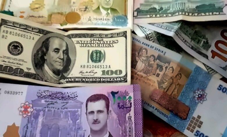 انخفاض الليرة اليوم مقابل الدولار