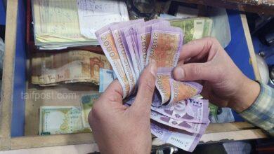 صورة انخفاض تسجله الليرة السورية أمام الدولار والعملات الأجنبية وارتفاع ملحوظ بأسعار الذهب محلياً