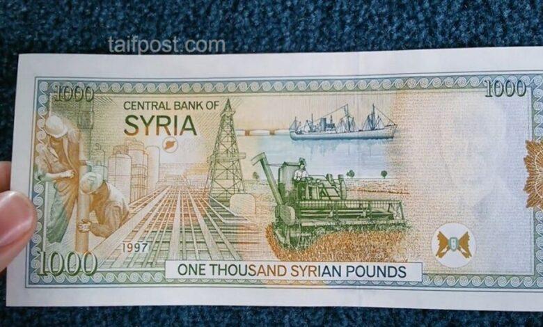انخفاض ملحوظ الليرة السورية