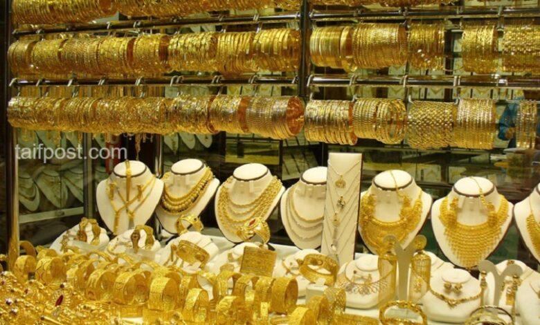 انخفاض ملحوظ تسجله أسعار الذهب