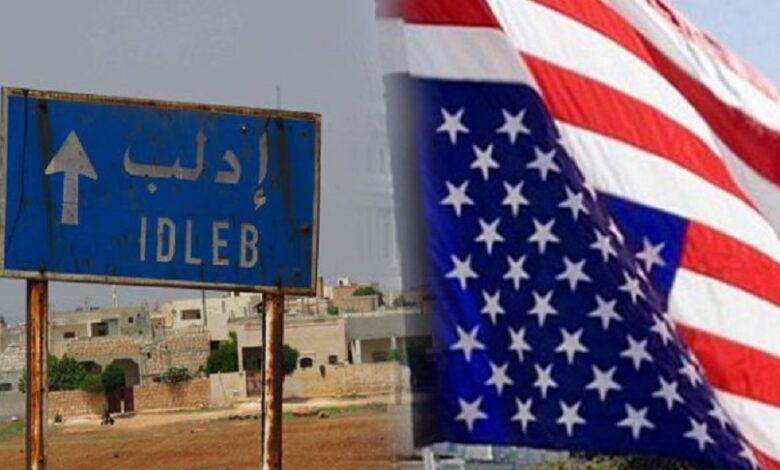 تحرك أمريكي سوريا