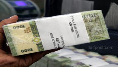 صورة تحسن بقيمة الليرة السورية مقابل الدولار والعملات الأجنبية وانخفاض ملحوظ بأسعار الذهب محلياً