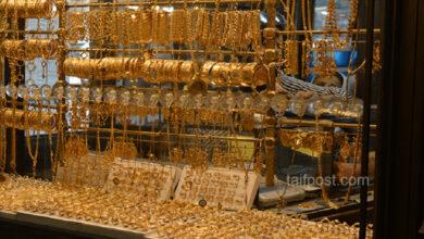 صورة انخفاض ملحوظ يسجله سعر مبيع غرام الذهب في الأسواق السورية اليوم!