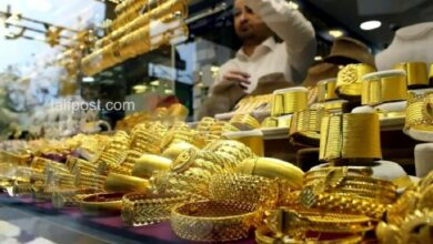 صورة سعر مبيع غرام الذهب يسجل انخفاضاً ملحوظاً في الأسواق السورية لتأثره بسعر الذهب العالمي!