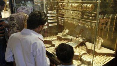 صورة انخفاض تسجله أسعار الذهب في الأسواق السورية لتأثرها بسعر الذهب العالمي!