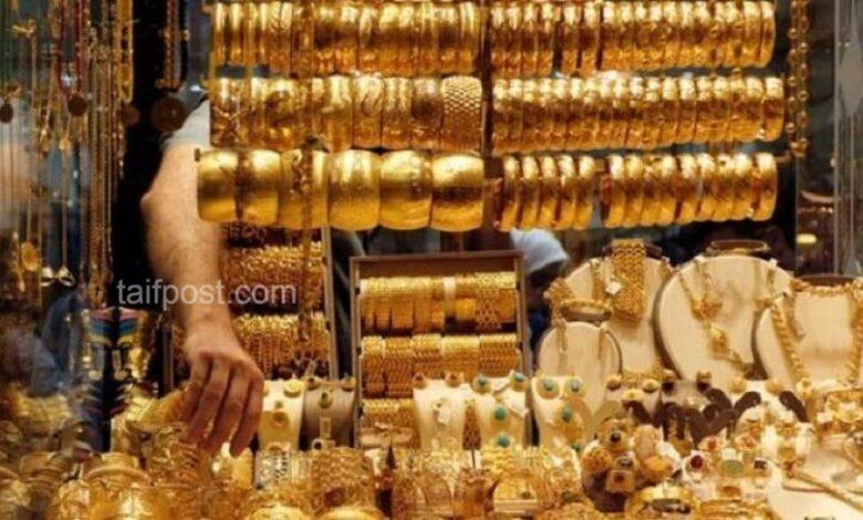ارتفاع سعر مبيع غرام الذهب