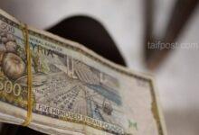 صورة ارتفاع ملحوظ بقيمة الليرة السورية مقابل الدولار والعملات الأجنبية وانخفاض بأسعار الذهب محلياً