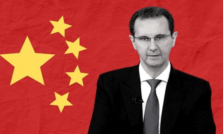 الصين لحل في سوريا