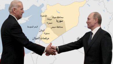 """صورة القيادة الروسية تتحدث عن قرب التوصل إلى تفاهمات جديدة مع إدارة """"بايدن"""" بشأن الحل في سوريا"""
