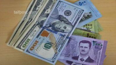 صورة الليرة السورية تصل إلى أدنى مستوى لها منذ شهرين أمام الدولار وارتفاع ملحوظ بأسعار الذهب محلياً وعالمياً