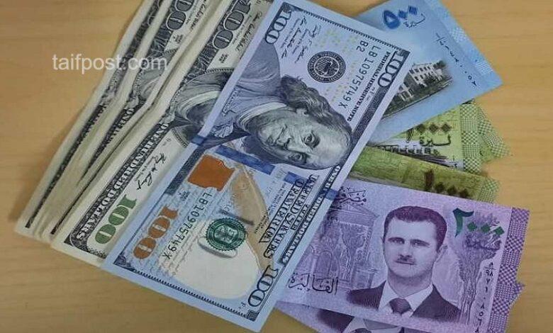 الليرة السورية تصل إلى أدنى مستوى لها