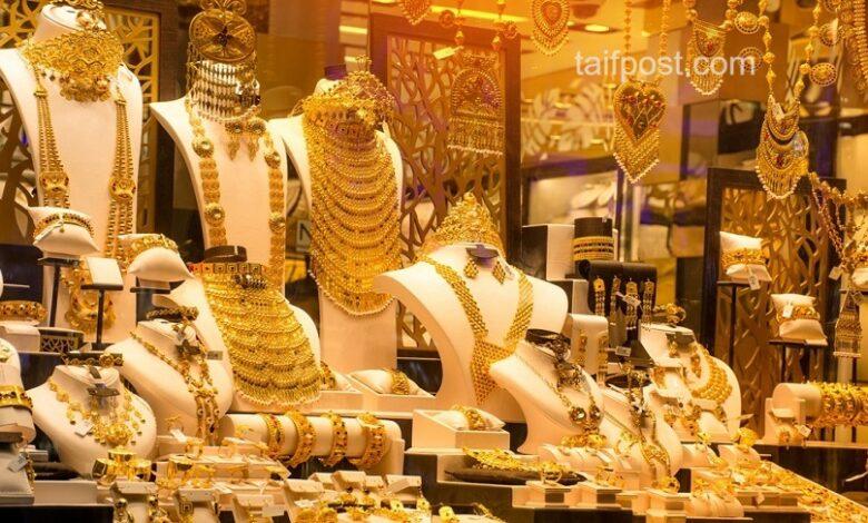 انخفاض الذهب في الأسواق السورية اليوم
