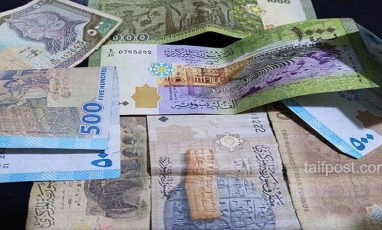 انخفاض بقيمة الليرة السورية أمام الدولار