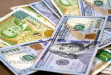 صورة انخفاض تسجله الليرة السورية اليوم مقابل الدولار والعملات الأجنبية!