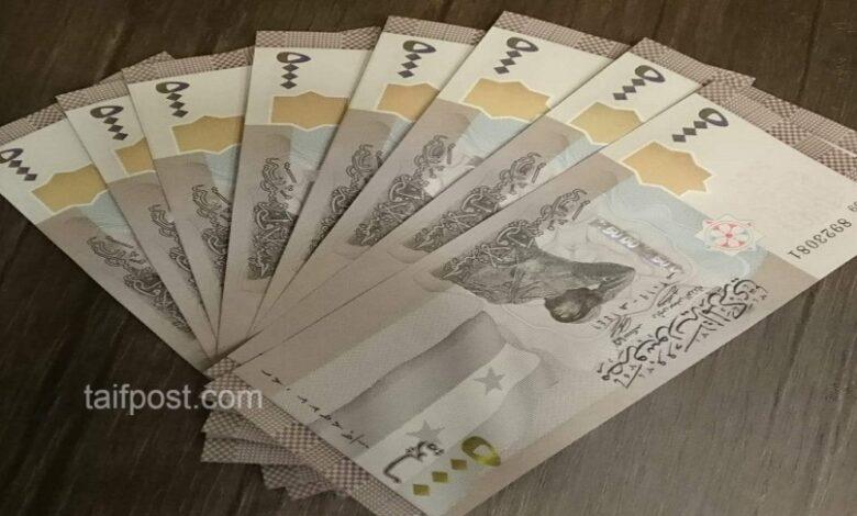 انخفاض ملحوظ تسجله الليرة السورية أمام الدولار