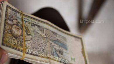 صورة تحسن ملحوظ تسجله الليرة السورية أمام الدولار والعملات الأجنبية وانخفاض بأسعار الذهب محلياً