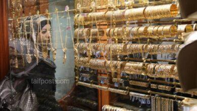 صورة ارتفاع ملحوظ في سعر مبيع غرام الذهب في الأسواق السورية لتأثره بسعر الذهب عالمياً
