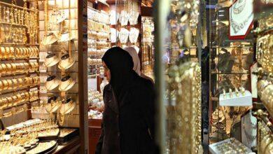 صورة انخفاض ملحوظ يسجله سعر مبيع غرام الذهب في الأسواق السورية لتأثره بسعر الذهب العالمي!