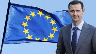 صورة موقف أوروبي حاسم تجاه بشار الأسد ونظامه وتوضيحات بشأن عودة اللاجئين إلى سوريا والتطبيع مع النظام!