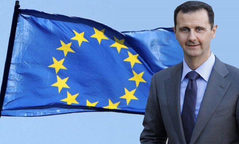موقف أوروبي بشار الأسد ونظامه