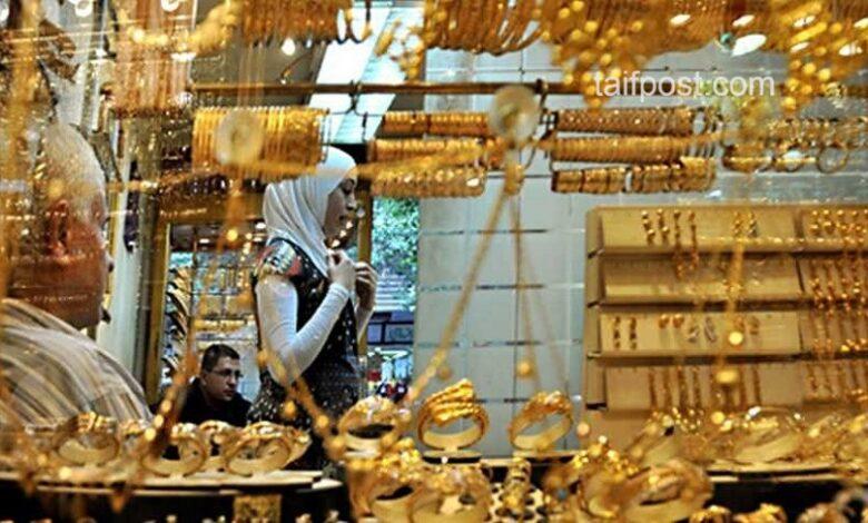 ارتفاع يسجله سعر مبيع غرام الذهب