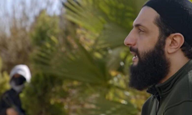 الجولاني واقع ومستقبل إدلب