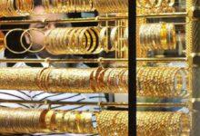 صورة أسعار الذهب في الأسواق السورية تسجل ارتفاعاً ملحوظاً اليوم متأثرة بسعر صرف الليرة!