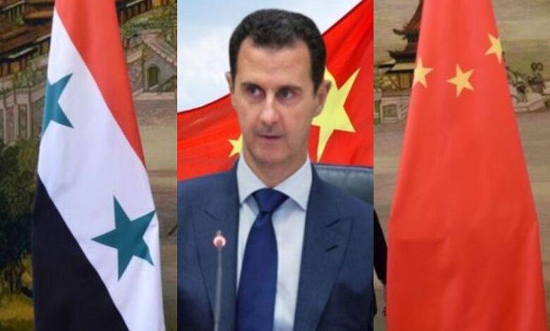 الصين تطورات قادمة سوريا