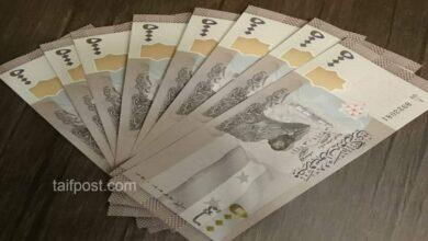 صورة الليرة السورية تصل لأدنى مستوى لها منذ أشهر أمام الدولار وارتفاع ملحوظ بأسعار الذهب محلياً وعالمياً