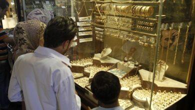 صورة انخفاض ملحوظ يسجله سعر مبيع غرام الذهب في الأسواق السورية متأثراً بسعر الذهب العالمي!