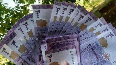صورة انخفاض في قيمة الليرة السورية أمام الدولار والعملات الأجنبية وارتفاع قياسي بأسعار الذهب محلياً وعالمياً