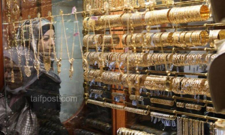 انخفاض ملحوظ يسجله مبيع غرام الذهب