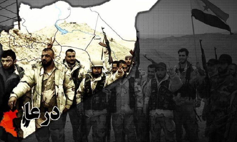 بشار الأسد الوضع درعا