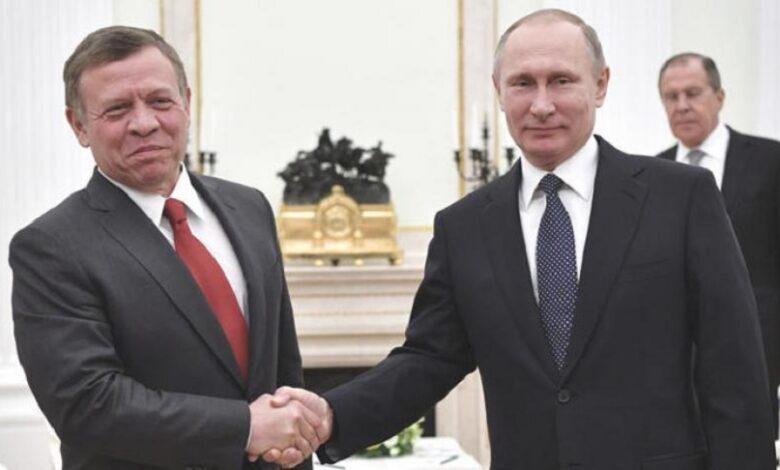 بوتين وملك الأردن بشأن سوريا