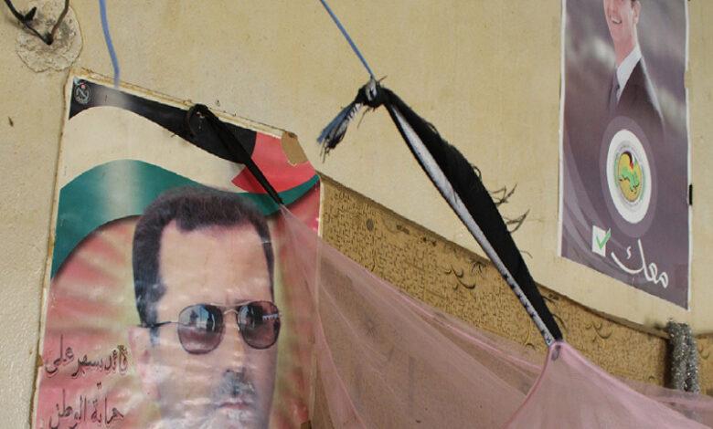 مصياف والقدموس النظام السوري
