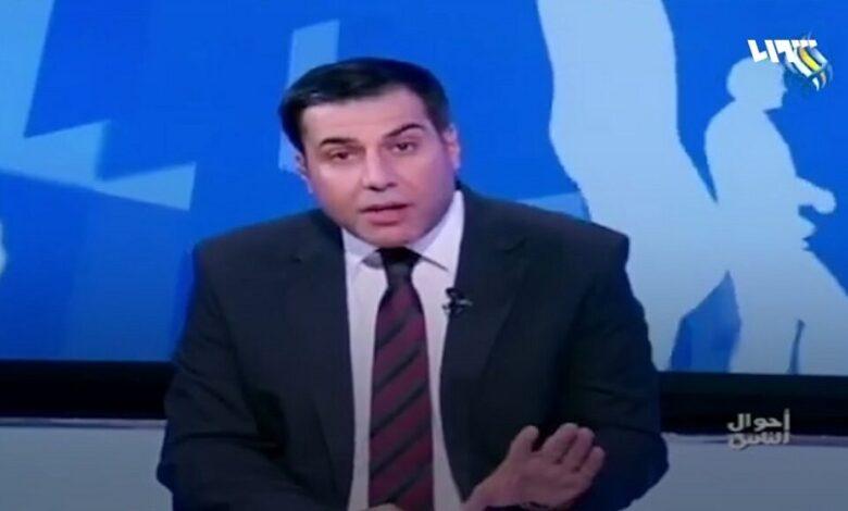 نزار الفرا نظام الأسد