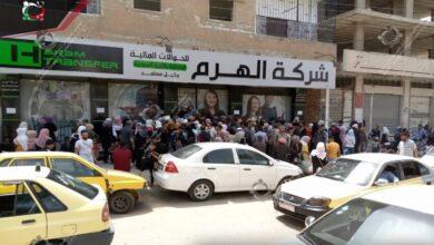 صورة بنسبة 50 بالمئة.. شركة صرافة ترفع أجور الحوالات المالية في سوريا