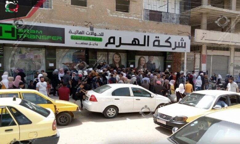 أجور الحوالات المالية في سوريا
