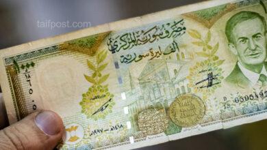 صورة ارتفاع بقيمة الليرة السورية أمام الدولار والعملات الأجنبية وانخفاض ملحوظ بأسعار الذهب محلياً وعالمياً