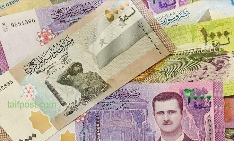 الليرة السورية تفقد مزيداً من قيمتها