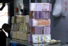 """صورة """"خلال شهر"""".. المكتب السري يكثّف حملاته ويحجز أموال 800 شركة ضمن مناطق النظام!"""