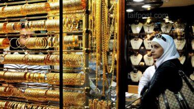 صورة انخفاض ملحوظ تسجله أسعار الذهب في الأسواق السورية وتفاوت بين السعر الرسمي والسوق السوداء!