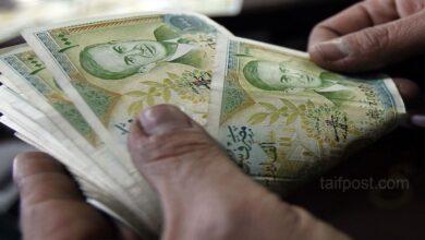 صورة انخفاض ملحوظ تسجله الليرة السورية أمام الدولار والعملات الأجنبية وارتفاع بأسعار الذهب محلياً