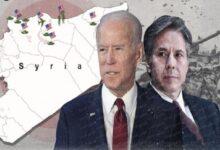 صورة تقرير أمريكي يطالب بايدن باتخاذ قرار مصيري بشأن الملف السوري!