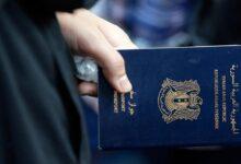 صورة مشكلة فنية أم توجيهات من النظام.. مصادر تكشـ.ـف عن الأسبـ.ـاب الحقيقية لتوقف منح جوازات السفر في سوريا