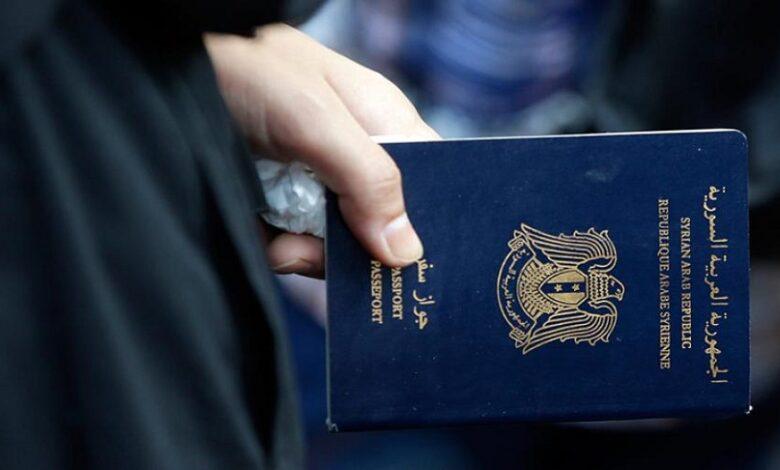 جوازات السفر في سوريا