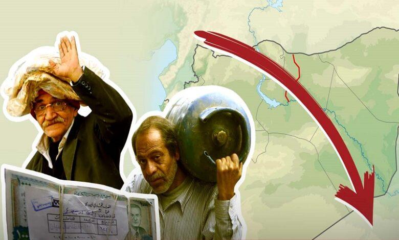 من أين يأتي السوريون بالمال