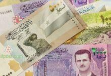 صورة الليرة السورية تسجل انخفاضاً جديداً أمام الدولار والعملات الأجنبية وارتفاع ملحوظ بأسعار الذهب محلياً وعالمياً