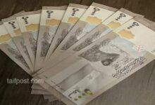 صورة الليرة السورية تنخفض لمستويات جديدة مقابل الدولار والعملات الأجنبية وهذه أسعار الذهب محلياً وعالمياً